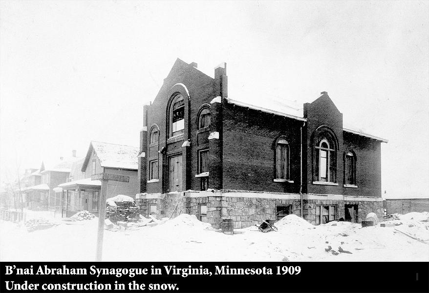Synagogue under construction- high resolution