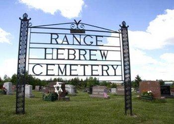 Range Hebrew Cemetery