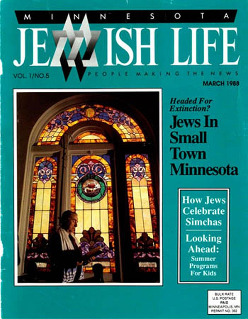 magazine cover 1988