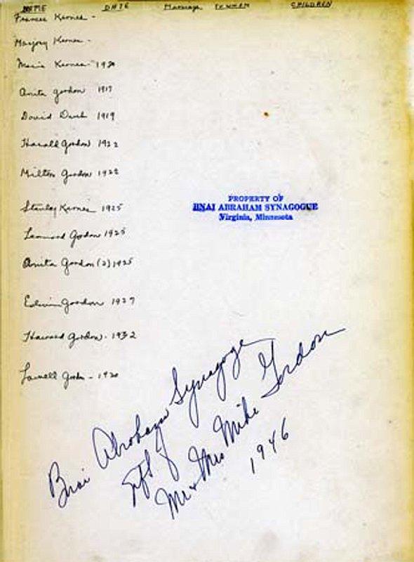 Mike_Gordon_family_ births_in_the_The_Jewish_Encylopedia_Volume_1, 1916