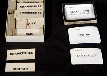 Aliyah_cards