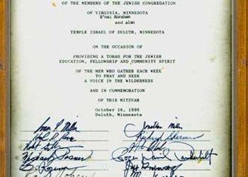 Torah Donation 1990