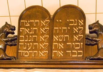 Lion of Judah and Ten Commandments above Ark