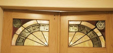 Entry Door Windows