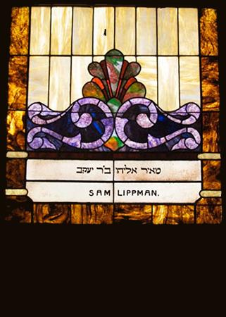Sam Lippman